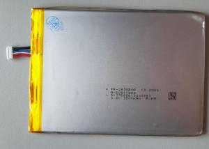 Baterija L12D1P31 za Lenovo tablet A1000, A1010, A3000, A3300, A5000