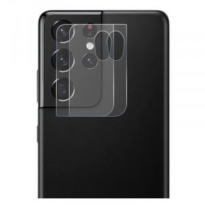 "Zaštitno staklo za kameru za SAMSUNG SM-G998F, Galaxy S21 Ultra 2021 (6.8"") providno"