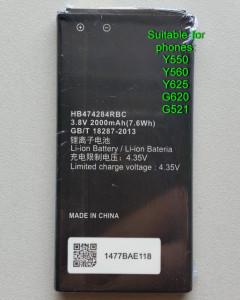 Baterija HB474284RBC za Huawei Y550, Y560, Y625, y635, G620, G615, Y5. Y5 Dual SIM