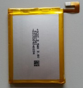 Baterija ICP37/54/72SA za ZTE Blade A310, A462