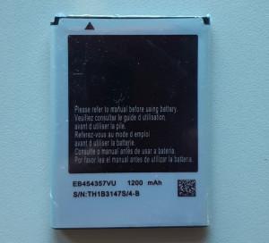 Baterija EB454357VA za Samsung GT-S5360, Galaxy Y, GT-S5380