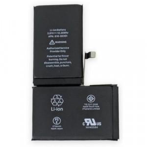 "Baterija 616-00351 za IPhone X (5.8"")"