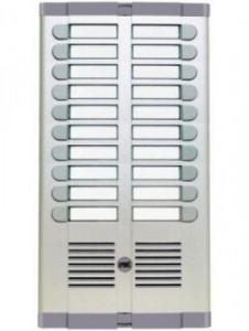 URMET audio interfon za 20 korisnika, interfon za 20 stanova