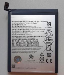 Baterija BL-270 za Motorola Moto G6 Play, Moto E5, XT1944