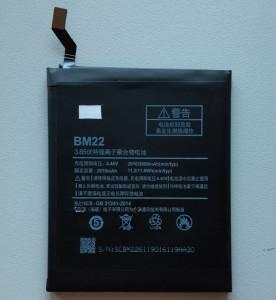Baterija BM22 za Xiaomi Mi5, Mi5 Pro, Mi5 Gold Edition Duzal SIM,