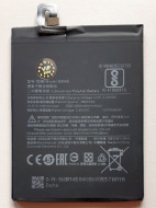 Baterija BM4E za Xiaomi Pocophone F1
