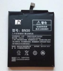 Baterija BN30 za Xiaomi Mi 4A, Redmi 4A