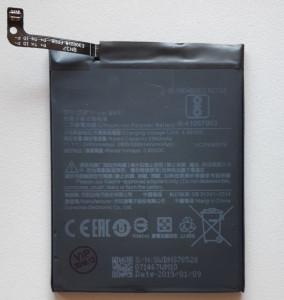 Baterija BN37 za Xiaomi Redmi 6, Redmi 6A