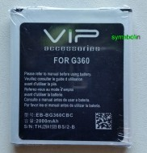 Baterija EB-BG360BBE za Galaxy Core Prime SM-G360, Galaxy J2 SM-J200, SM-G3606