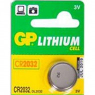 LITIJUM BATERIJA 3V GP CR2032-C5