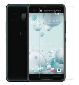 """Zaštitno Kaljeno staklo Tempered Glas HTC U Ultra (5.7"""") 2017"""