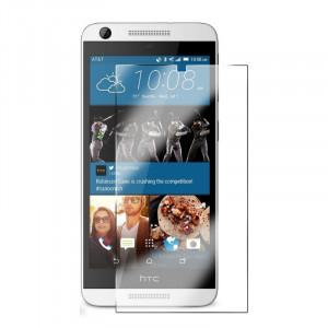 Zaštitno, kaljeno staklo Tempered glass za HTC Decire 626 530 630