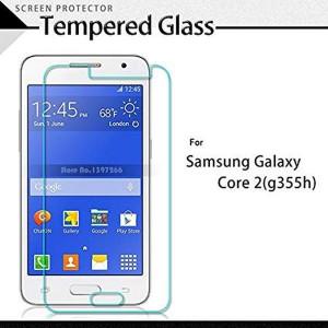 Zaštitno staklo Tempered Glass za Samsung Galaxy Core II, Galaxy Core 2, SM-G355H