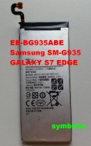 Baterija EB-BG935ABE za Samsung SM-G935 GALAXY S7 EDGE