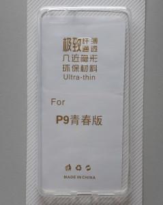 "TPU 0.3mm ultra tanka maska za Huawei P9 lite 2016 (5.2""), providna"