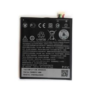 Baterija B2PST100 za HTC Desire 530, Desire 630, Desire 650