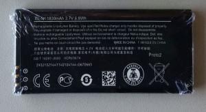 Baterija BL-5H za za Nokia Lumia 635, Lumia 630