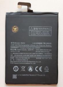 Baterija BM50 za Xiaomi Max 2, Xiaomi Mi Max 2