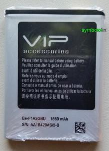 Baterija EB-F1A2GBU Samsung Galaxy i9100, Galaxy S2