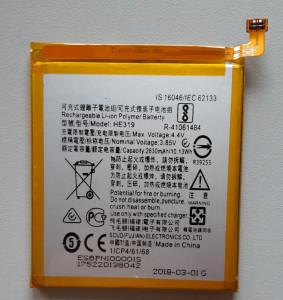 Baterija HE319 za Nokia 3 Dual Sim, Nokia TA-1032
