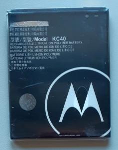 Baterija KC40 za Motorola moto E6 Plus, XT2025-2