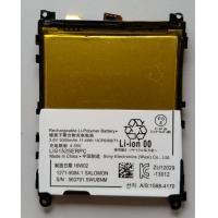 Baterija LIS1525ERPC za SONY XPERIA Z1, XPERIA I1, XPERIA Z1 LTE