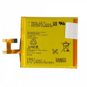 Baterija LIS1551ERPC za SONY Xperia M2, M2 Aqua, M2 Dual, D2305 D2306