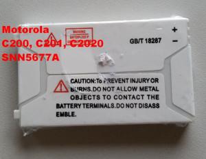 Baterija SNN5677A za Motorola C200, C201, C202, C300, C330