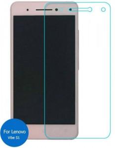 """Zaštitno Kaljeno staklo Tempered Glas za Lenovo Vibe S1 (5.0"""") 2015"""