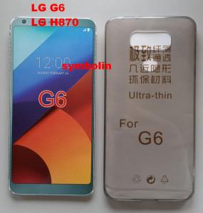 TPU maska 0.3mm za LG G6 H870 ultra tanka, dim providna