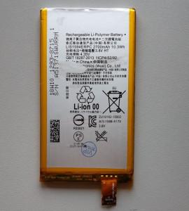 Baterija LIS1594ERPC za SONY XPERIA Z5 MINI, Z5 compact, Sony Xperia XA Ultra