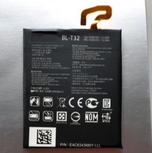 Baterija BL-T32 za LG G6, H870