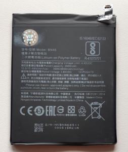 Baterija BN46 za Xiaomi Redmi Note 6, Xiaomi Redmi Note 8, Redmi Note 8T, Xiaomi Redmi 7