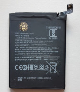 Baterija BN47 za Xiaomi Mi A2 Lite, Redmi 6 Pro