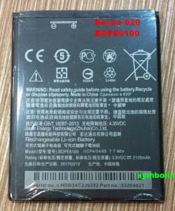 Baterija BOPE6100 za HTC Desire 620, Desire 620G, Desire 620 Dual SIM, HTC Desire 820 Mini