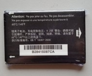 Baterija BY75 za Alcatel OT-995, OT-993D