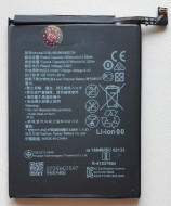 Baterija HB386590ECW za Huawei Honor 8X, Honor 9X Lite