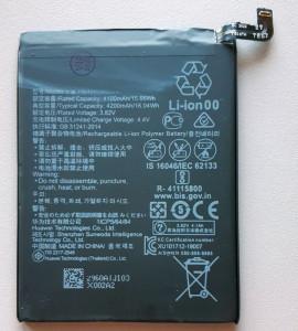 Baterija HB486586ECW za Huawei P40 Lite, Mate 30 Lite, Mate 30 Pro