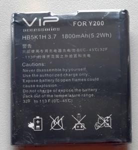 Baterija HB5K1H za Ascend Y200, U8655, ASCEND II, Ascend 2