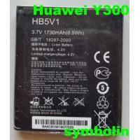 Baterija HB5V1 za Huawei Y300, Y300C, Y500, T8833, ASCEND G350