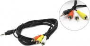 Kabl kamkorder, kabl video kamera 3,5mm 4 kontakta na 3xRCA, Gembird CCA-4P2R-2M