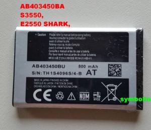 Baterija AB403450BA za S3550, E2550 SHARK