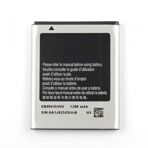Baterija EB494353VU za Samsung GT-S5570, GT-S5280, Galaxy Mini