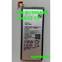 Baterija EB-BC500ABE za Samsung Galaxy C5, SM-C5000, Galaxy C5 Duos