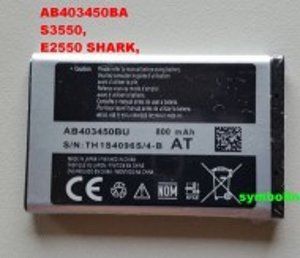 Baterija AB403450BA za S3550, GT-E2550, GT-S3500, SGH-S720
