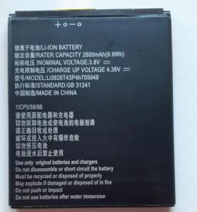 Baterija Li3826T43P4h695949 za ZTE Blade A5 2019