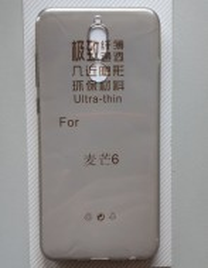 "TPU 0.3mm ultra tanka maska za Mate 10 Lite 2017 (5.9""), SMOKE"