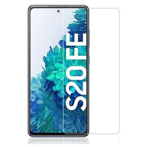 "Zaštitno, kaljeno staklo za SM-G780F, Galaxy S20 FE 2020 (6.5"") ravno"