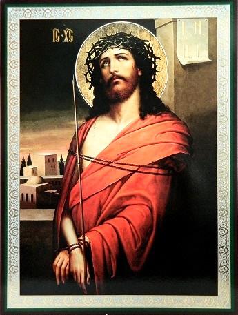 Icoana Iisus Hristos legat 30x40 cm