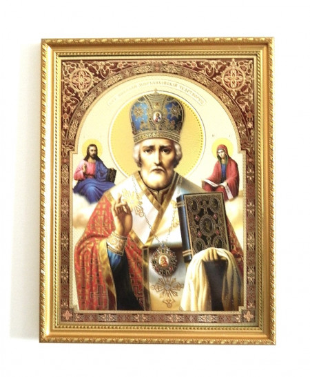 Icoana in rama Sfantul Mare Ierarh Nicolae